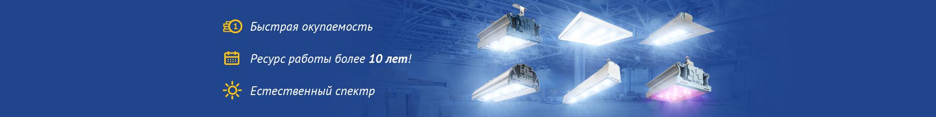 Уличные светодиодные светильники - купить с доставкой